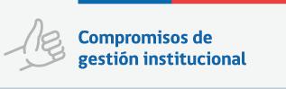 Compromisos de gestion institucional